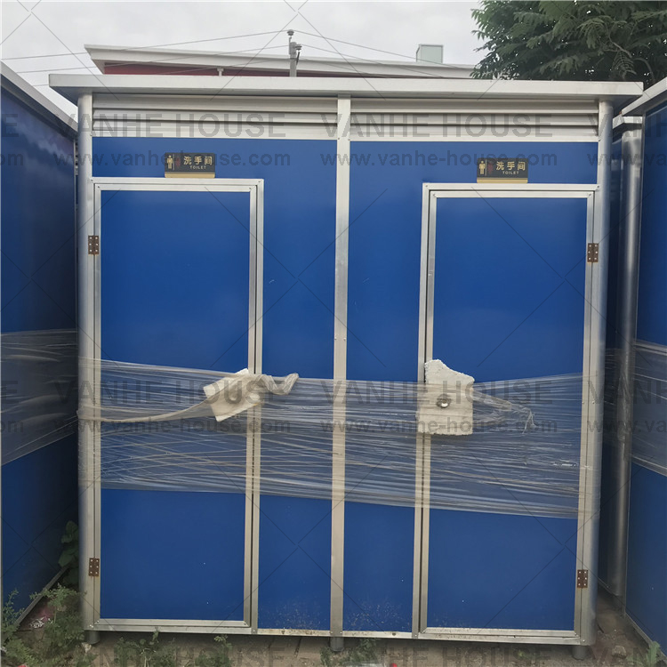 Qatar Mobile Toilet Project